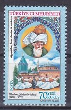 2005 Turkey Mevlana Rumi MNH Joint Issue with Afghanistan Syria Persia Mosque 1