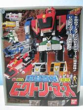 GOGO FIVE DX VICTORY MARS Power Rangers Lightspeed Rescue bandai zord JAPAN
