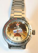 Russian Soviet Army Watch Amphibian Commander Military Award Order