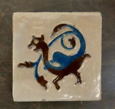 French Vintage Tile with Griffin France (2)