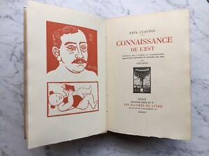 FOUJITA & Paul Claudel «Connaissance de l'Est» CRÈS 1925 Papier Rives Numéroté