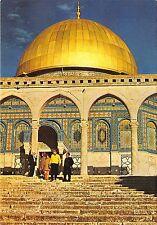 BG14524 jerusalem dome of the rock israel