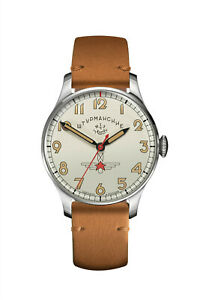 STURMANSKIE GAGARIN VINTAGE RETRO 33MM 2609-3751470 us