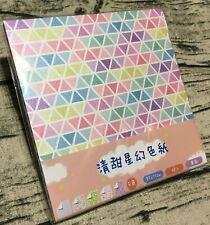 Pearlish Color Origami Paper Folding Sheet Special Geometric Design Scrapbooking