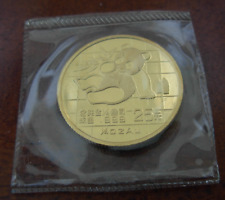China 1989 Gold 1/4 oz Panda 25 Yuan Large Date Original Mint Sealed BU