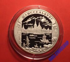 25 ROUBLES 2003 RUSSIA THE WINDOW INTO EUROPE SHLISSELBURG SILVER PROOF