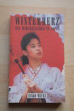 Winterherz Ayako Miura