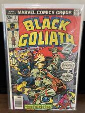 BLACK GOLIATH #5 (1976) KEY! 1st Team App of A'Askvarii Marvel Comics