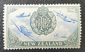 GB BCW NEW ZEALAND 1946 SG671a MASSIVE ULTRAMARINE SHIFT DOWNWARDS ERROR ON 3D