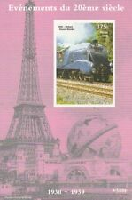 MALLARD LOCOMOTIVE TRAIN EIFFEL TOWER IMPERFORATED MNH STAMP SHEETLET