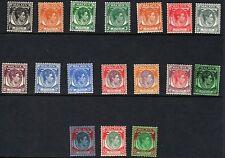 MALAYA STRAITS SETTLEMENTS SG278/98 1937-41 DEFINITIVE Part SET OF 17 MTD MINT