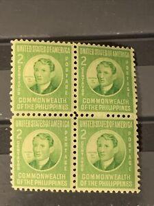 M5/30 World US Philippines Stamp 2c Sc? Early 1900s Block MNHOG Block Coll