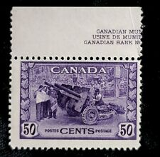 1942 Canada Stamp 261! Mint MNH Munitions Factory F! CV C$45