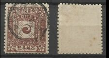 No: 75530 - KOREA - A VERY OLD 25 POON STAMP - USED!!