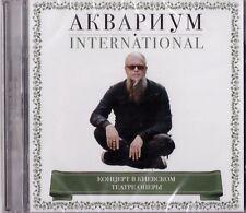 Aquarium Akvarium АКВАРИУМ BG GREBENSHIKOV =БГ АКВАРИУМ =КОНЦЕРТ В КИЕВЕ= 2СD