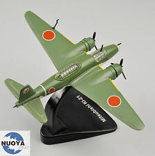 1:144 Atlas Diecast Mitsubishi Ki-21 Military Army Fighter Airplane Model