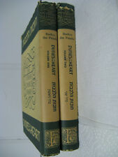 2 Vol Set Duties Of The Heart Bachya Ibn Paquda Chovot Halvavot In English wDust
