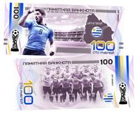 """100 rubles commemorative banknote """"Uruguay"""" series-2018 FIFA world Cup teams"""
