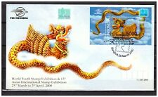 Indonesia 2000 FDC World Youth Stamp Exhibition Bangkok Dragon Snake S/S