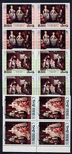 Dubai 1970 Gemälde Paintings Kunst Art 375-77 Viererblocks MNH