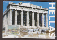 """GREECE 2009/20/06 """"WORLD CULTURAL HERITAGE"""" COMPLETE ISSUE  OF 6 MAXIMA CARDS"""