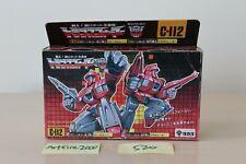 Transformers Japanese G1 C-112 Fastlane Cloudraker MIB Complete Takara Twins