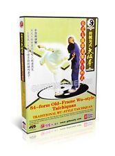 Traditional Wu Style Taichi Old frame Taichiquan In 84 Form by Zhan Bo 2Dvds