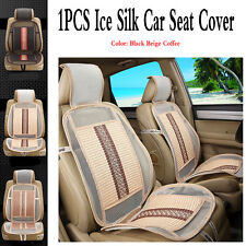 New Summer Cooling Ice Silk Car Seat Cover Front Seat Cushion Cool & Comfortable