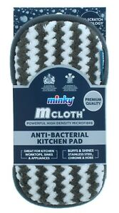 New Minky M Cloth Anti-Bacterial Cleaning Multi Purpose dual sided Kitchen Pad