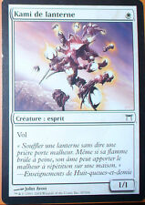 KAMI DE LANTERNE - CREATURE ESPRIT - VF CARTE MTG MAGIC