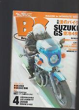 Mr Bike Buyer's Guide April 2008 Japanese Motorcycle Magazine Suzuki GS