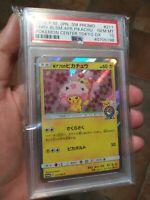 Pokemon - Tokyo Cherry Blossom Afro Pikachu - 211/SM-P Japanese Promo - PSA 10