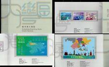 Hong Kong 2019 China + Hong Kong + Macau Greater Bay Area Pack Vf Mnh