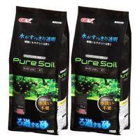 800g GEX Super Bacteria Pure Soil Aquarium Terrarium Biotope Fish Shrimp Plant