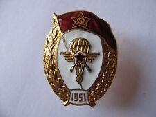 "SOVIET RUSSIAN BREASTPLATE BADGE ""GLIDER NORMAL MILITARY SCHOOL 1951"" COPY"