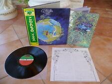 "YES""Fragile""audiophile Japan LP+OBI-FOC-Mint-all Inserts-RAR"
