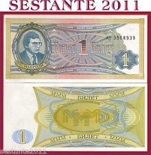 RUSSIA  1 BILETOV 1994 MAVRODI BANK    MMM10    FDS / UNC