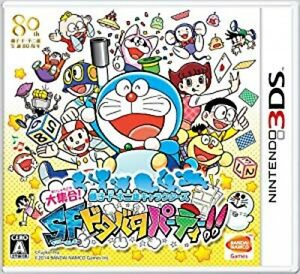 3DS Game Fujiko F Fujio Characters large set SF slapstick party Used