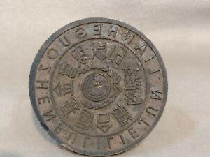 old rare chinese wood stamp seal metal. iron
