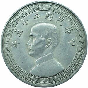 COIN / TAIWAN / 5 FEN 1936 UNC    #WT23367