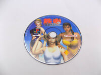 Playstation 1 Ps1 Disc Only Tekken 2 II Cleaned & Tested Free Postage