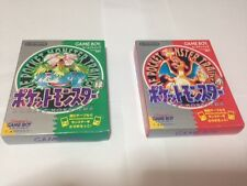 Boxed Pocket Monsters Green & Red Game Boy Gb Japan Pokemon