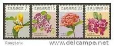 2010 TAIWAN FLOWERS(III) 4V STAMP