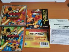 SEGA SATURN FIRE PROWRESTLING S 6MEN SCRAMBLE JAP