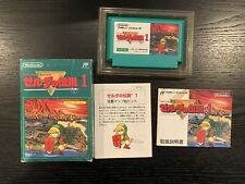 The Legend of Zelda 1, Famicom Cartridge, by Nintendo, Complete, US Seller!
