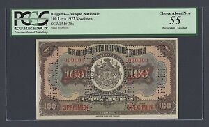 Bulgaria 100 Leva 1922 P38s Specimen About Uncirculated