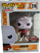 Funko Pop! ANIMATION: DRAGON BALL Z- JIREN SPECIAL EDITION Vinyl Figure #516