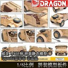 Dragon 75021 1/6 Assemble Vehicle DAK Kubelwagen Type82 Military Truck Car Toy