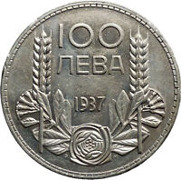 1937 Boris III Tsar of Bulgaria 100 Leva Large Old European Silver Coin i50174