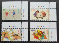 Hong Kong Children Favorite Toys & Games 2004 Chess Painting (stamp plate) MNH